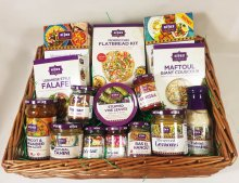 North African/Moroccan Food Hamper Large